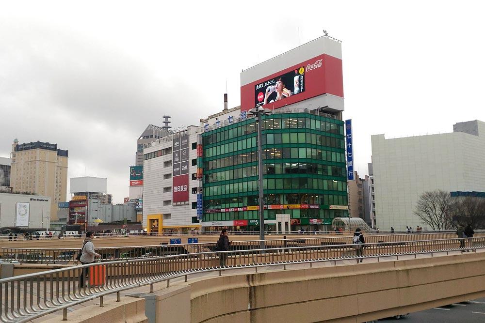 仙台駅西口から見た風景